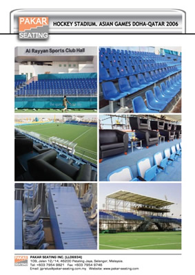 Qatar, Al Rayyan, Asian Games, Al Rayyan Hockey Stadium - 12000 seats