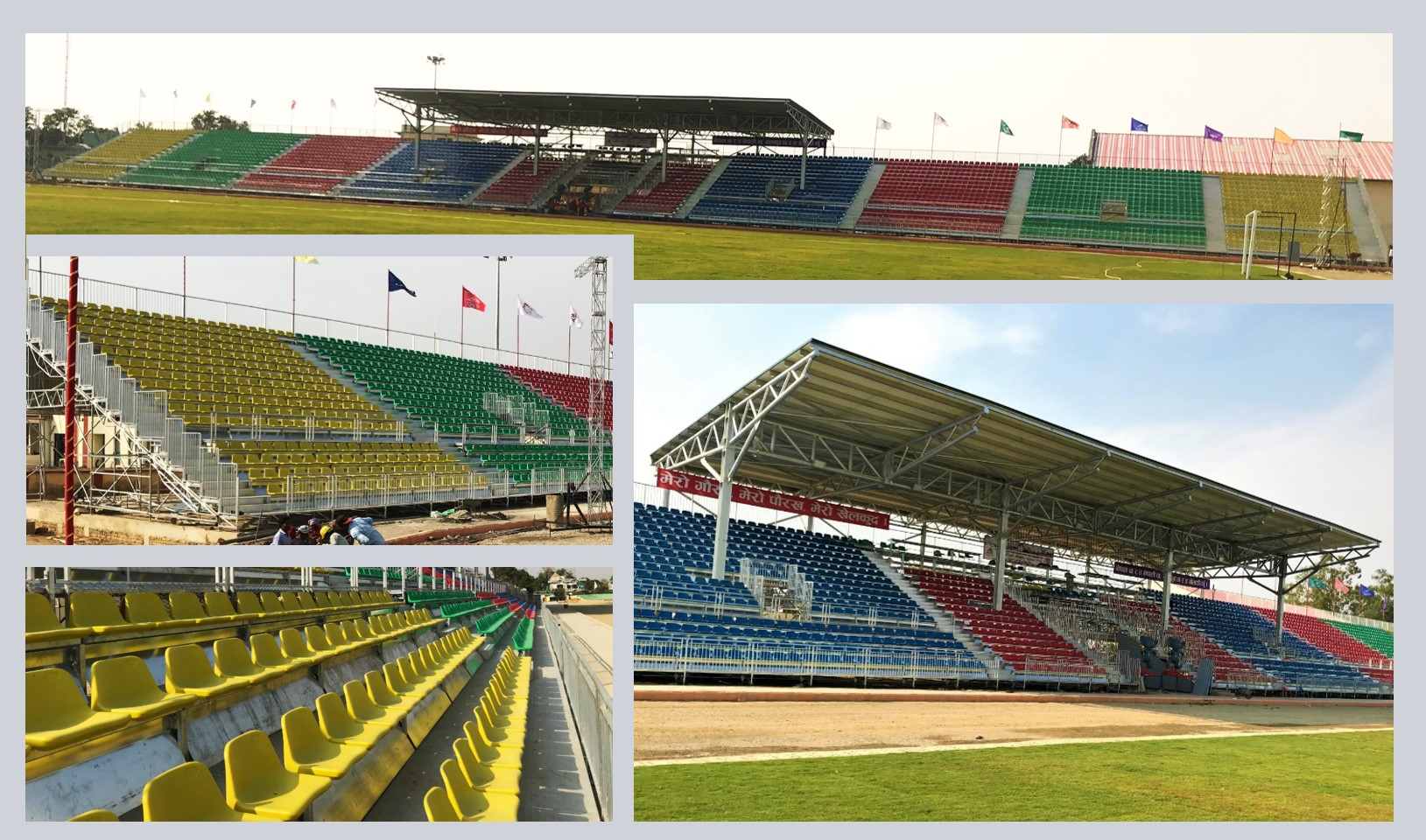 Lloyd Robson Stadium Port Moresby