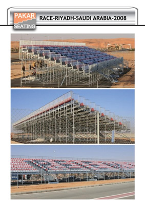 Saudi Arabia, Race Trade, Riyadh - 3000 seats