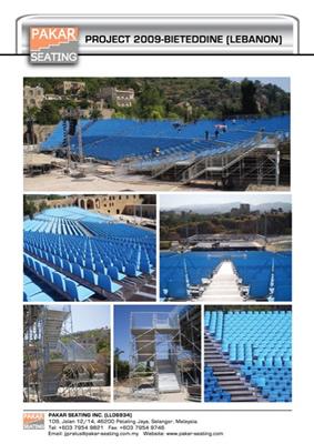 Lebanon, Bietedinne Festival - 4500 seats